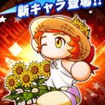[麦わら]夏野向日葵アイキャッチ
