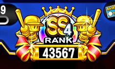 チームランクSS4
