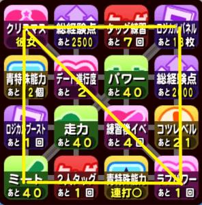福岡オンライン予選4