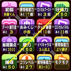 福岡オンライン予選5