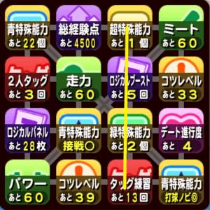 福岡オンライン予選6