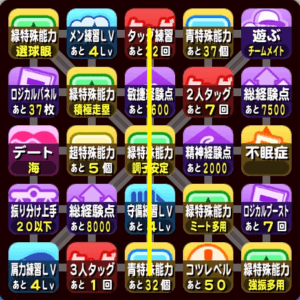 福岡オンライン予選8